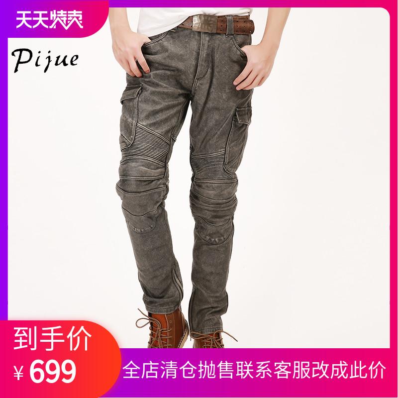 Кожаные брюки Артикул 575411072736
