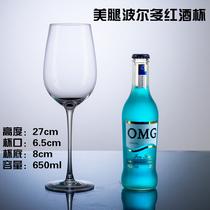 促销瑕疵品水晶玻璃红酒杯高脚杯葡萄酒杯处理6个包邮多种可选