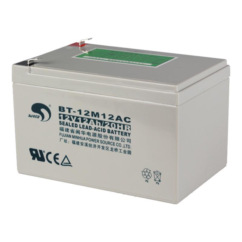 消防主机备用电池 12V12AH 蓄电池 消防电源备电 电瓶 铅酸免维护