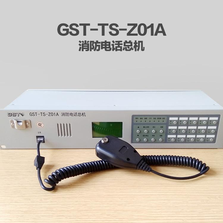海湾牌GST-TS-Z01A消防电话总机消防主机入柜式专用电话主机海湾