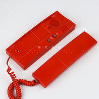Fire telephone HY5716B bus type dialing telephone extension Taihe Anqing Bird Lida Universal Telephone Extension