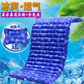 冰垫夏季降温水床冰床垫水席凉席水垫凉垫双人水床垫学生宿舍单人