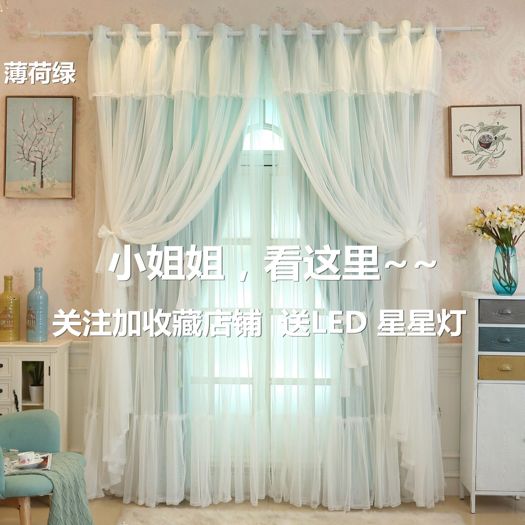成品 窗帘 蕾丝 韩式