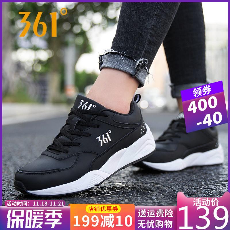 361运动鞋女冬季皮面跑步鞋黑色品牌断码清仓休闲鞋361度白色女鞋