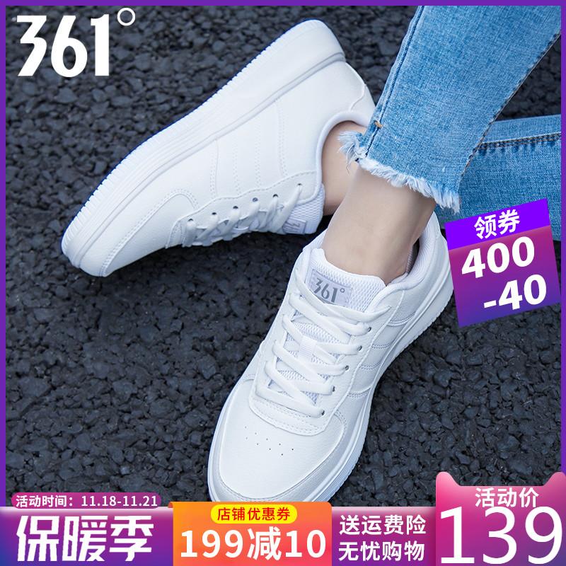 361运动鞋女小白鞋2019新款正品冬季休闲鞋子板鞋时尚百搭潮女鞋