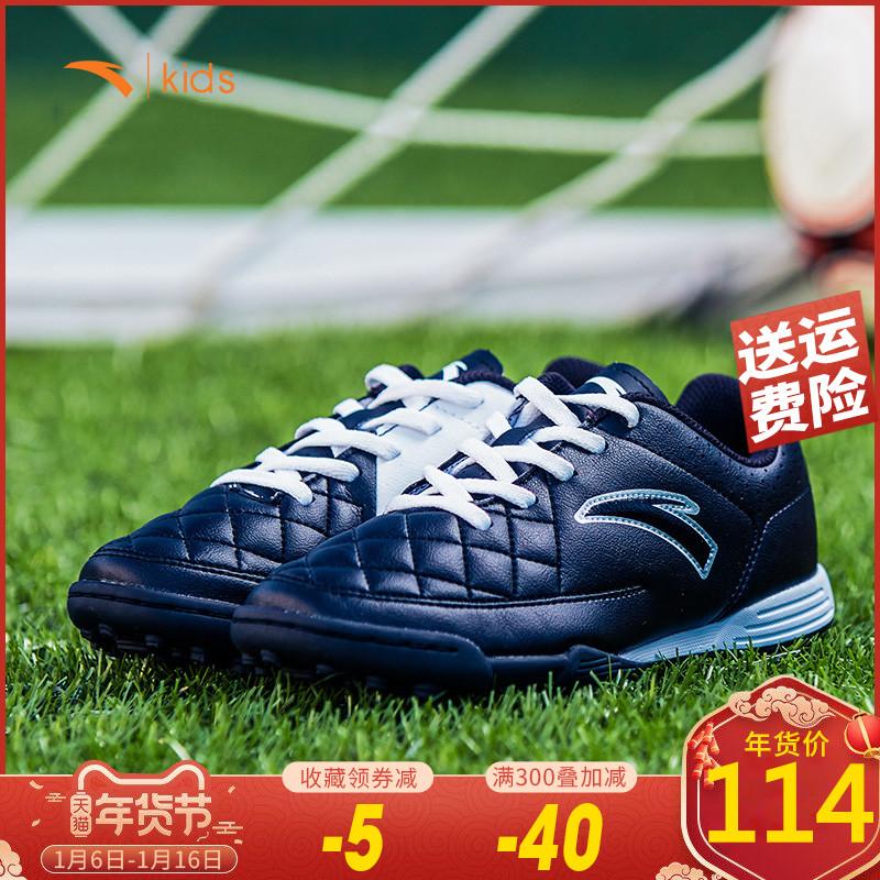 安踏足球鞋男kids童鞋男童儿童鞋运动鞋2019新款正品防滑碎钉球鞋