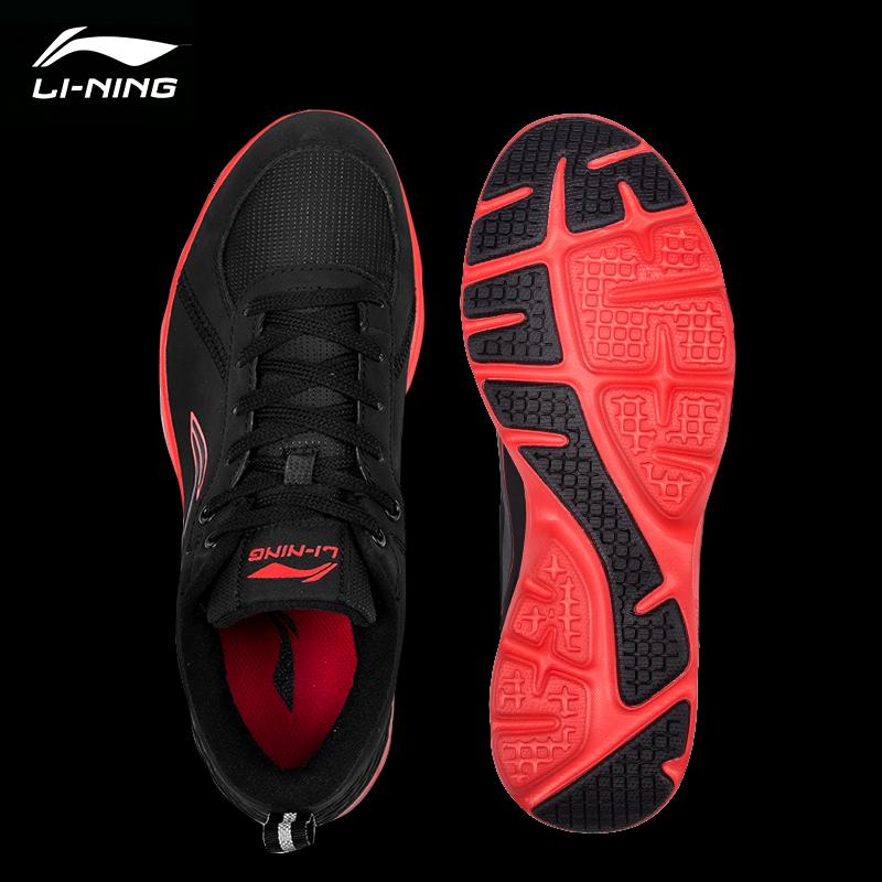 李宁运动鞋男冬季皮面防水跑步鞋学生休闲鞋子秋冬季跑鞋红色男鞋