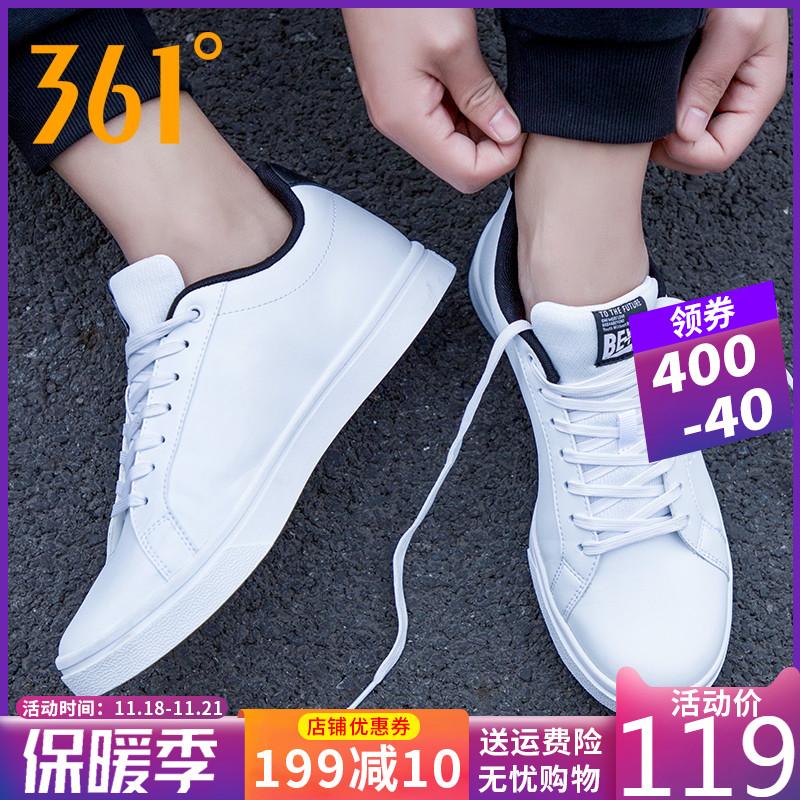 361运动鞋男 2019冬季男士休闲鞋子学生小白鞋品牌男鞋白色板鞋男