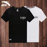 Водоотталкивающие футболки Артикул 549239402571