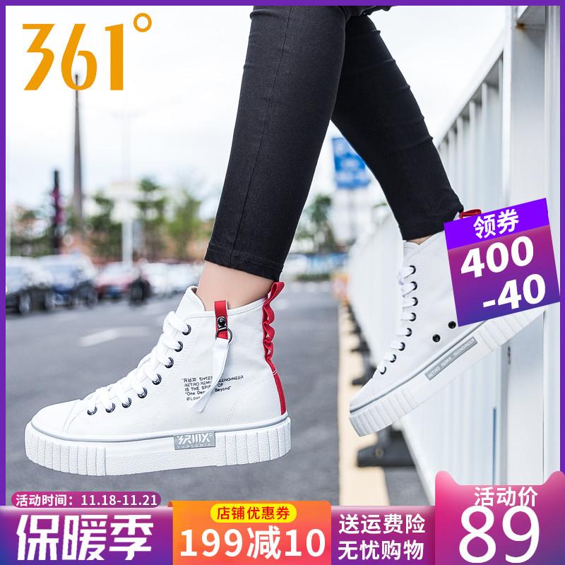 361运动鞋女板鞋高帮白鞋冬季透气樱花粉鞋子361度品牌女鞋帆布鞋