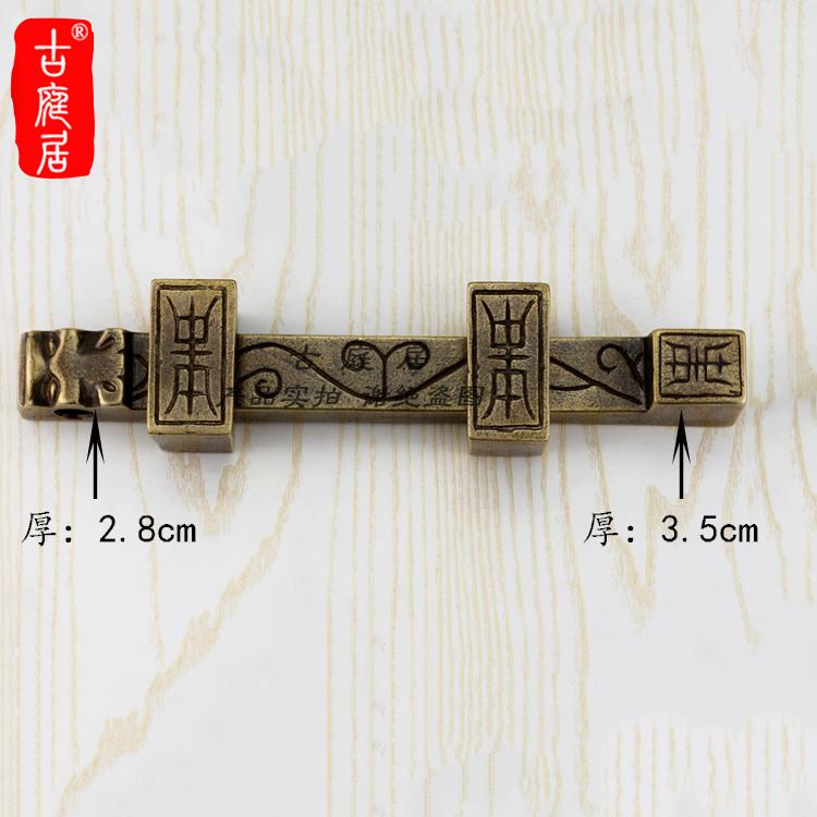 中式纯铜插销大门插锁老式加厚全铜仿古门栓锁扣门闩复古门扣