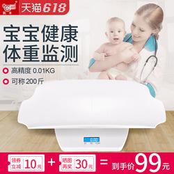 凯丰宝宝称体重秤婴儿秤家用精准电子称新生婴儿称儿童身高称重器