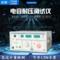 南京长创CC2673A型电容耐压测试仪1000V 300mA