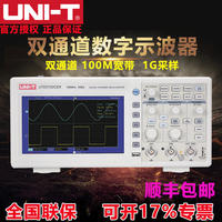Youlide oscilloscope UTD2102CEX dual channel digital oscilloscope 100M oscilloscope 200M high voltage probe