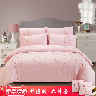 威鸣 韩版纯棉绣花四件套床上用品粉色婚庆刺绣全棉被套床单枕套
