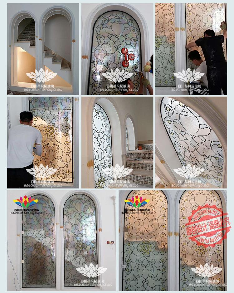 艺术彩绘玻璃客厅屏风隔断欧式玄关电视背景墙过道双面透光吊顶