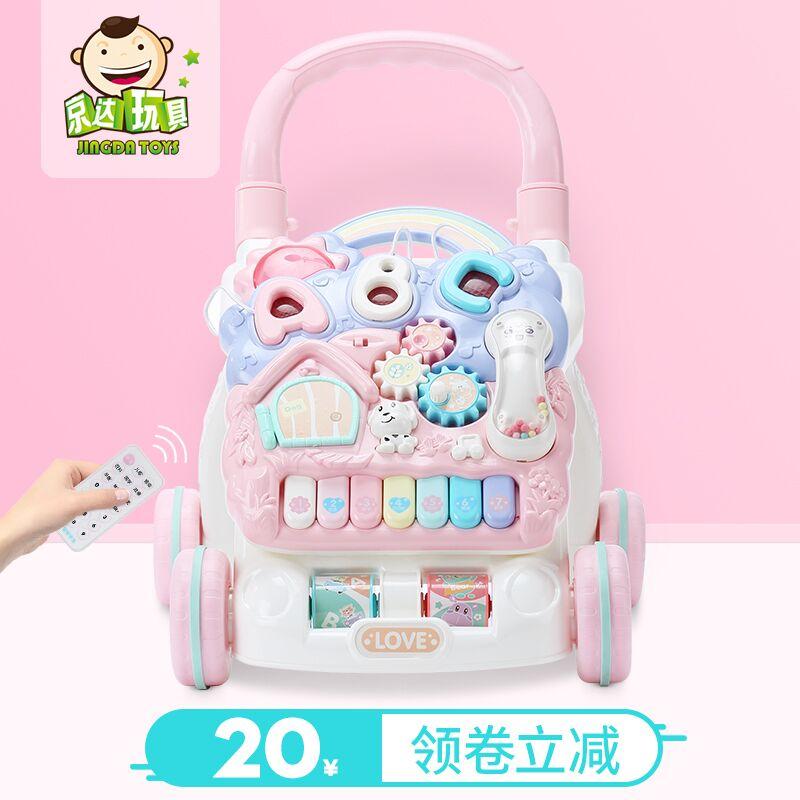 婴儿学步车手推车玩具儿童多功能防侧翻7/6-18个月1岁宝宝助步车