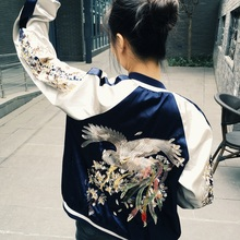 Fairy Crane Embroidered Baseball Clothes 2009 Female Spring and Autumn Harajuku Loose Bf Korean Jacket with Fashion of Wearing Outerwear on Both Sides
