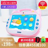 蓝宝贝幼儿童早教机智能触摸屏可连wifi护眼宝宝学习机0-3-6周岁