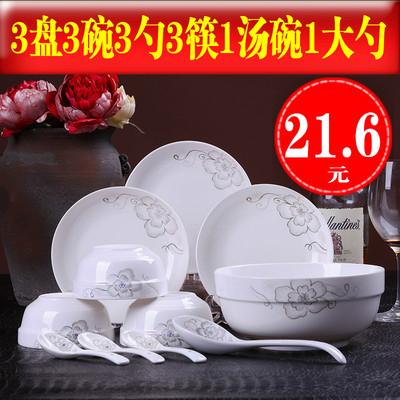 3至4人家用碗碟套装 中式创意陶瓷饭碗菜盘汤碗组合餐具可微波炉专卖店