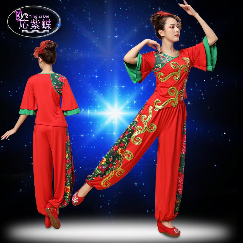 2018新款春夏现代广场舞表演服装套装民族舞蹈服女秧歌服