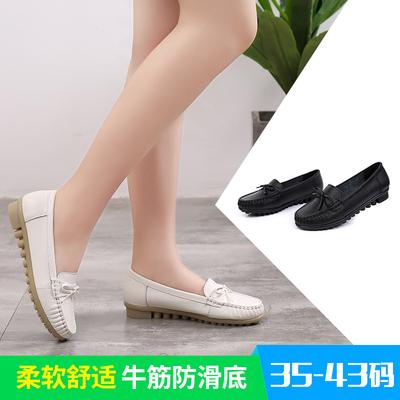 春季新款白色护士鞋平跟豆豆鞋休闲平底单鞋女孕妇鞋真皮牛筋底