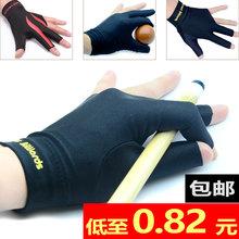 男女士通用 台球手套三指手套台球专用手套露指桌球手套左右手均码