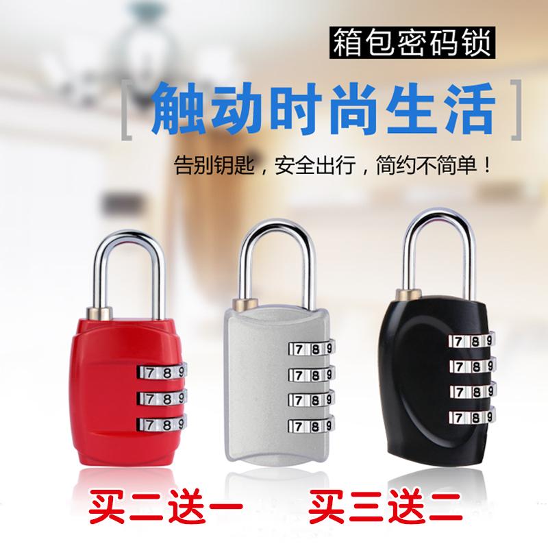 户外密码锁
