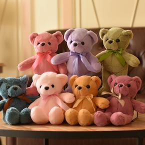 小號泰迪熊公仔小熊玩偶熊貓布娃娃迷你抱抱熊娃娃機毛絨玩具批發