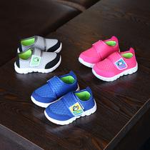 童鞋男童运动鞋春秋新款蜘蛛侠皮面跑步鞋透气儿童弹簧鞋子越