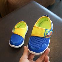 岁男童女宝宝休闲账动鞋潮531春季儿童轻便高帮针织弹力袜子鞋