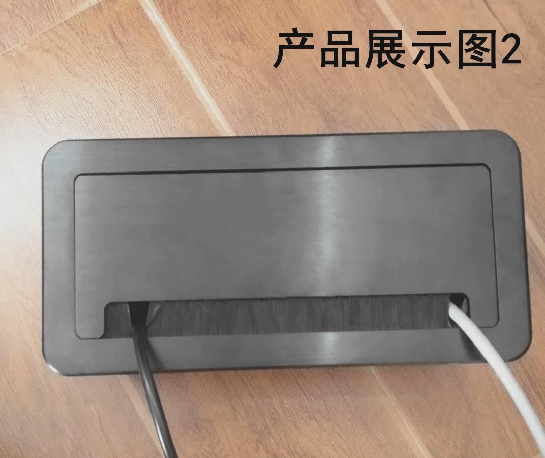 桌面多媒体插座隐藏嵌入式多功能USB 网络会议办公桌面接线信息盒