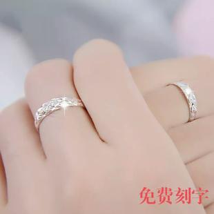 韩版情侣银戒指一对男女对戒简约活口光面开口可调节大小戒指刻字