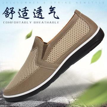 夏季老北京布鞋男款男网鞋中老年软底休闲开车鞋懒人一脚蹬爸爸鞋