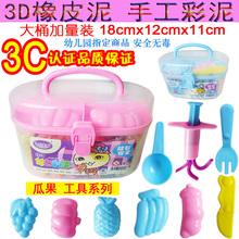 幼儿童橡皮泥手工制作12色18色24色3D彩泥模具幼儿园DIY玩具无毒