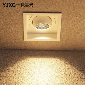 led射灯斗胆灯双头豆胆灯5W7W单头方形格栅灯薄 嵌入式吊顶天花灯