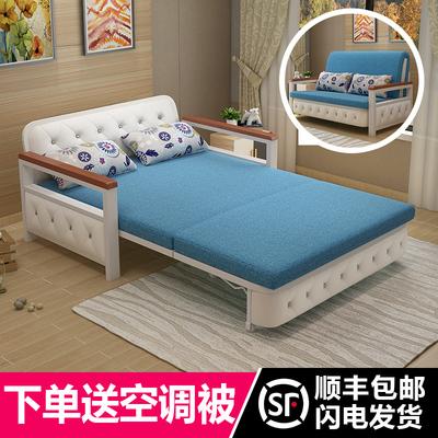 沙发床1米最新报价