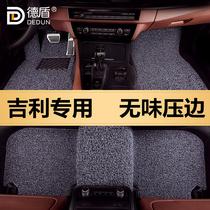 汽车丝圈脚垫通用可裁剪防滑垫主副驾驶单货车汽车脚垫通用易清洗