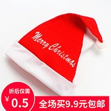 0199 Christmas decorations gifts adult children Christmas hat non-woven Christmas hat