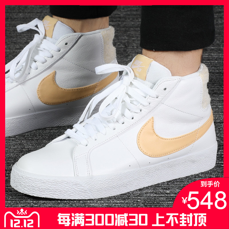 NIKE男鞋2019秋新款BLAZER开拓者复古潮流休闲运动板鞋CJ6983-102