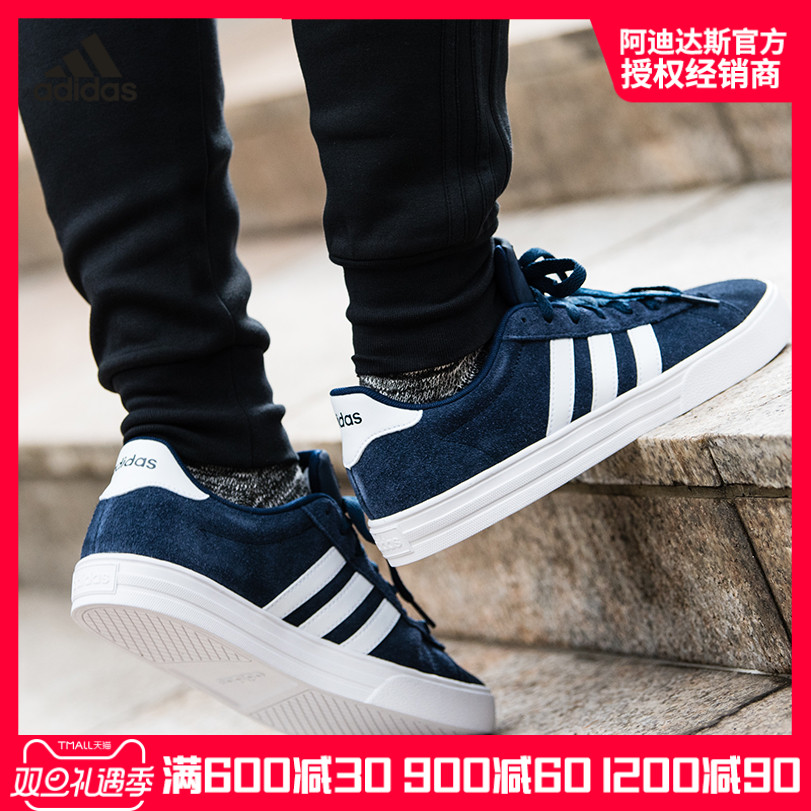 adidas阿迪达斯男鞋2019夏新款低帮透气运动篮球鞋休闲板鞋DB0271