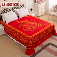 婚庆双人加大床单大红色单件1.8m2米床大版花加厚磨毛被单包邮