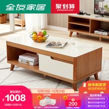 全友家私电视柜茶几组合简约现代客厅家具可伸缩电视柜120722