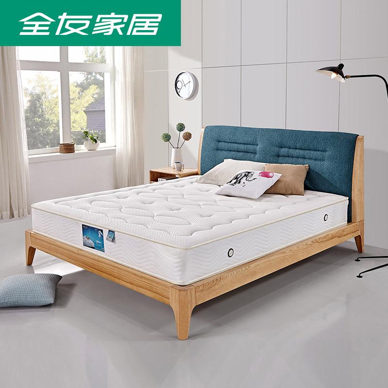 全友家居 椰丝绒面软硬双用双功能椰棕床垫1.51.8米床垫105118