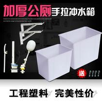 JOMOO卫生间花洒置物架浴室厕所洗手间洗漱台卫浴用品937152