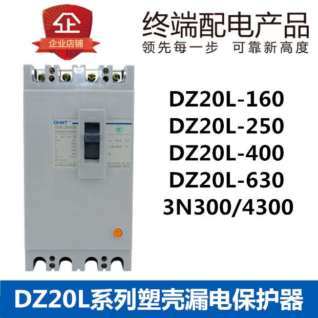 Автоматические выключатели тока Артикул 572081245104