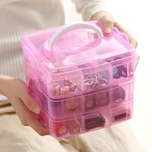 家用首饰透明塑料收纳盒多层饰品盒戒指耳环耳钉发饰化妆品整理盒图片
