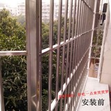 Balcony screen window anti cat run from the building escape from prison window mesh anti mosquito balcony dust net balcony sliding door anti cat magic