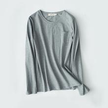 春秋纯棉情侣长袖 T恤v领宽松睡衣家居服简约纯色打底上衣