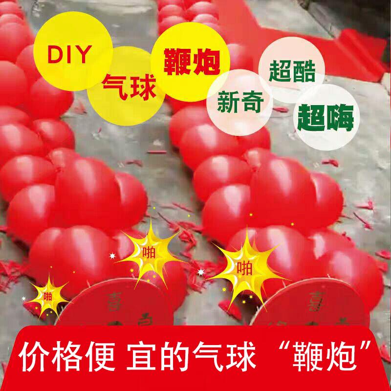Воздушные шары / Насосы для воздушных шаров / Гелий Артикул 585778911217